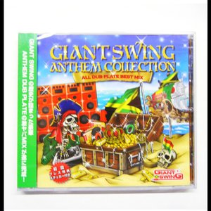 CD レゲエ GIANT SWING  ANTHEM COLLECTION|rooop503