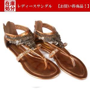 レディース サンダル 【LAPIS LAZULI】 item no,194 color bronze|rooop503