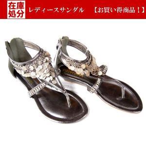 レディース サンダル 【LAPIS LAZULI】 item no,194 color gunmetal|rooop503
