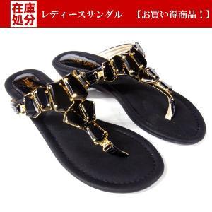 レディース サンダル 【Sally Roux】 item no,8014 color black|rooop503