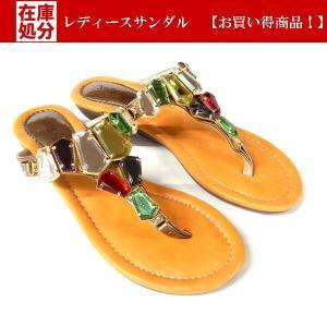 レディース サンダル 【Sally Roux】 item no,8014 color gold|rooop503