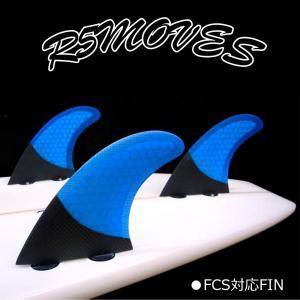 R5MOVES FIN ハニカム フィン M FCS対応 サーフボード ショートボード トライフィン 3フィン|rooop503
