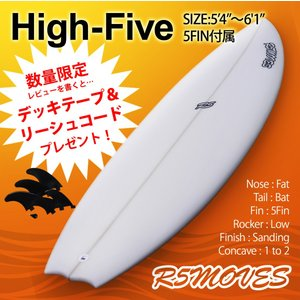 サーフボード ショート R5MOVES High-Five 5'4 /5'6 / 5'8 / 5'10 / 5'11 / 6'0|rooop503