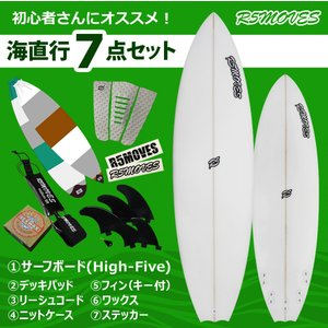サーフボード ショートボード 7点セット R5MOVES High-Five K