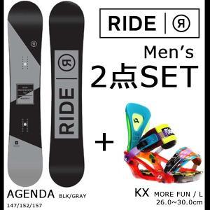 スノーボード 2点 セット メンズ RIDE AGENDA 152 + KX