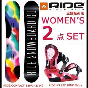 スノーボード 2点 セット レディース RIDE COMPACT 143 + KS LTD ライド rooop503