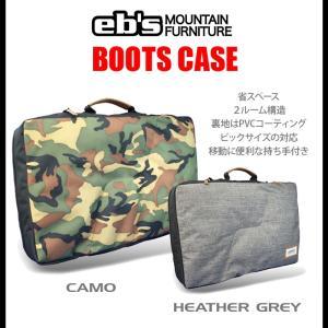 スノーボード ブーツケース eb's エビス バッグ ケース ブーツ BOOTS CASE|rooop503