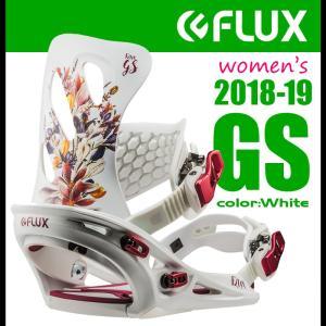 18-19 FLUX GS フラックス スノーボード ビンディング バインディング 保証書付 Whi...