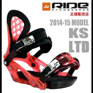 RIDE ライド レディース ビンディング スノーボード KS LTD|rooop503