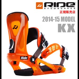 RIDE ライド ビンディング スノーボード KX|rooop503
