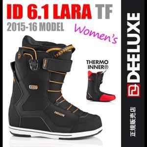 スノーボード ブーツ ディーラックス DEELUXE ID6.1 LARA TF サーモインナー