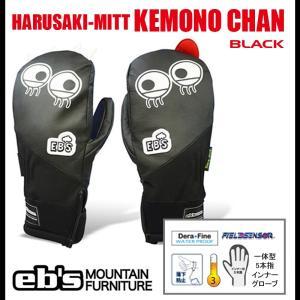 グローブ eb's エビス 17-18 スノーボード Harusaki-Mitt Kemonochan rooop503