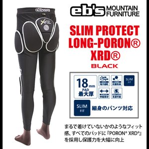 2017-18 eb's エビス SLIM PROTECT-LONG-PORON スノーボード プロテクター|rooop503