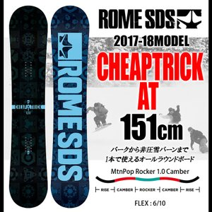 スノーボード 17-18 ROME SDS CHEAPTRI...