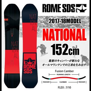 スノーボード 17-18 ROME SDS NATIONAL...