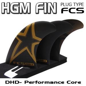 サーフィン フィン FCS DHD-2|rooop503