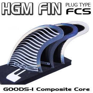 サーフィン フィン FCS GOODS-1|rooop503