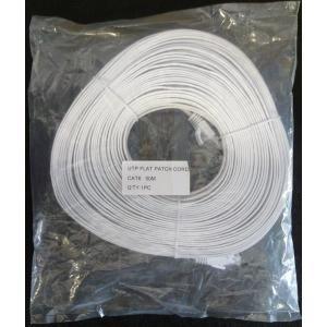 (m8)LANケーブル CAT6 50m フラットケーブル  新品|roop3r