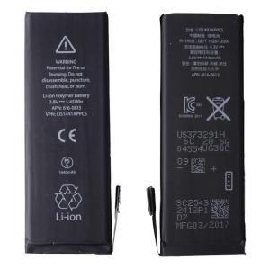 (g1)iphone5 用 互換内臓バッテリー PSE認証|roop3r