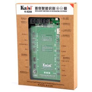 iphone バッテリー 活性化・充電ボード k-9208|roop3r|02