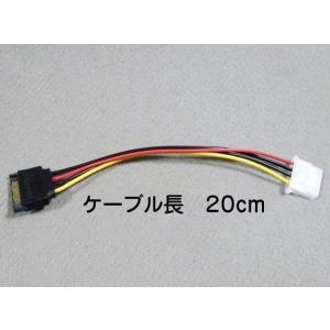 SATAオス→ペリフェラル4pinメス 電源変換ケーブル