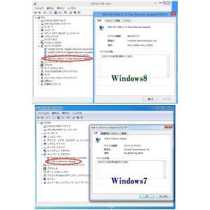 USB接続LANコネクタ変換アダプタケーブル【ゆうメール】|roop3r|03