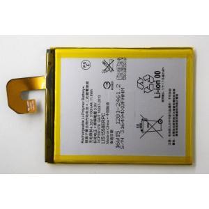 (g1) XPERIA Z3 用 互換内臓バッテリー 修理交換|roop3r