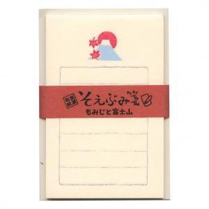 [古川紙工] Wa-Life そえぶみ箋 もみじと富士山 LH196 rootote