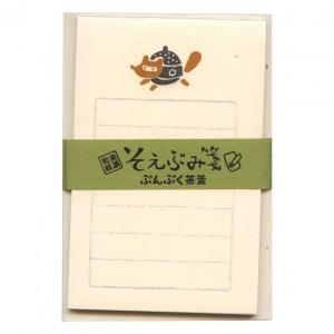 [古川紙工] Wa-Life そえぶみ箋 ぶんぶく茶釜 LH199 rootote