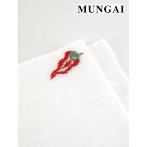 MUNGAI/ムンガイ/ポケットチーフ/リネン/トウガラシ/ホワイト/mug341402|rootweb