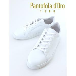 Pantofola d'Oro/パントフォラドーロ/レザースニーカー/SM51/ホワイト/pdo341201 rootweb