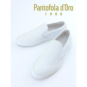 Pantofola d'Oro/パントフォラドーロ/イントレチャートスリッポン/SM55/ホワイト/pdo341202 rootweb