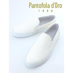 Pantofola d'Oro/パントフォラドーロ/イントレチャートスリッポン/SM55/クリーム/pdo341203 rootweb