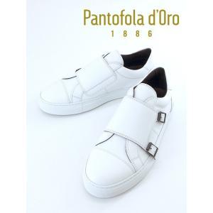 Pantofola d'Oro/パントフォラドーロ/ダブルモンクスニーカー/FC01/ホワイト/pdo341204 rootweb