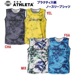 ・ジュニアサイズ ・夏場のトレーニングに最適なノースリーブシャツ ・素材には吸水速乾性に優れたポリエ...