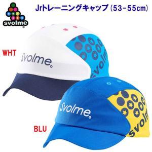 SVOLME(スボルメ) Jrトレーニングキャップ 1201-53721 ジュニア・キッズ
