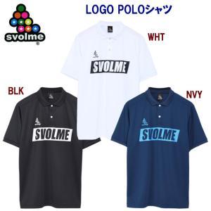 SVOLME(スボルメ) 21春夏NEW LOGO POLOシャツ(メンズ:ポロシャツ) 1211-...