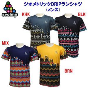 ・2019秋冬NEWモデル ・メンズサイズ ・幾何学模様のシャツに、インクを掛けたような大胆なデザイ...