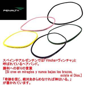 PENALTY(ペナルティ) ヴィンチャ(ヘアーバンド) CSF115