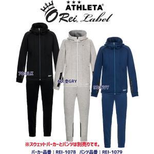 ・2019秋冬NEWモデル ・メンズサイズ ・上下別売りです ・素材には肌触りの良いニットスウェット...