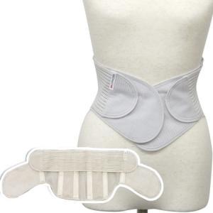 骨骨先生の新腰用サポートベルト 【 LL】|ropping
