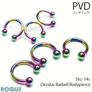 ボディピアス 14G サーキュラー PVDコーティング(軟骨ピアス 軟骨用)(ボディーピアス)(1個売り)(オマケ革命)|roquebodypieace