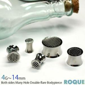 ボディピアス 4G メニ−ホールダブルフレア アイレット(ハイゲージ)(耳たぶ 耳 ピアス 耳ピ)(ボディーピアス)(1個売り)(オマケ革命)|roquebodypieace