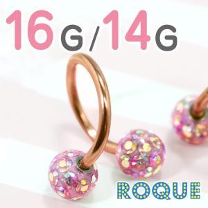 ボディピアス 16G 14G ピンクブリリアントパヴェ スパイラルバーベル(1個売り)(オマケ革命)|roquebodypieace