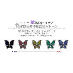 ボディピアス キャッチ 16G 14G 変化バタフライ キャッチ(1個売り)(オマケ革命)|roquebodypieace|03