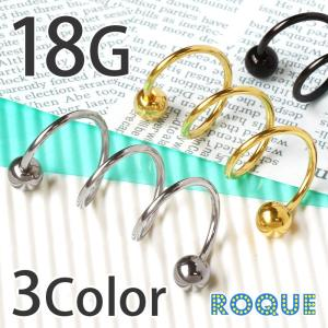 スパイラルバーベル ボディピアス 18G 3回転コークスクリュー 3連ピアス(1個売り)(オマケ革命)|roquebodypieace