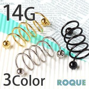 ボディピアス 14G スパイラルバーベル 5回転コークスクリュー 5連ピアス(1個売り)(オマケ革命)|roquebodypieace