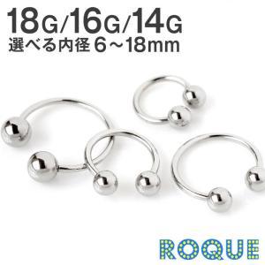 軟骨ピアス ボディピアス 18G 16G 14G サーキュラーバーベル 定番 シンプル(1個売り)(...