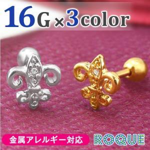 ボディピアス 16G 一粒ジュエルの百合の紋章 ストレートバーベル(1個売り)(オマケ革命)|roquebodypieace