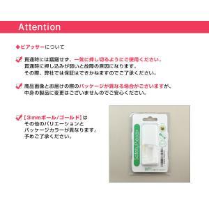 (医療用ステンレス)ピアッサー 軟骨・耳たぶ用...の詳細画像4